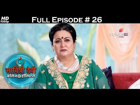Savitri Devi College & Hospital - 19th June 2017 - सावित्री देवी कॉलेज & हॉस्पिटल - Full Episode