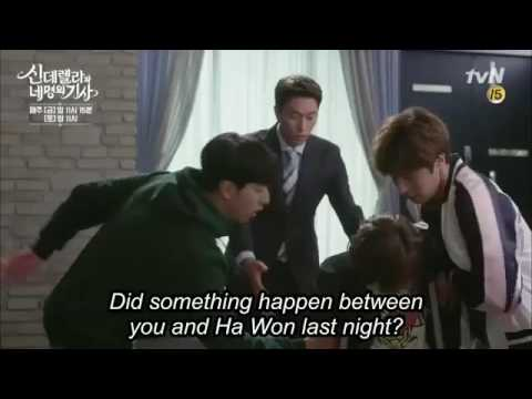 Cinderella and the Four Knights episode 9 preview Eng subs