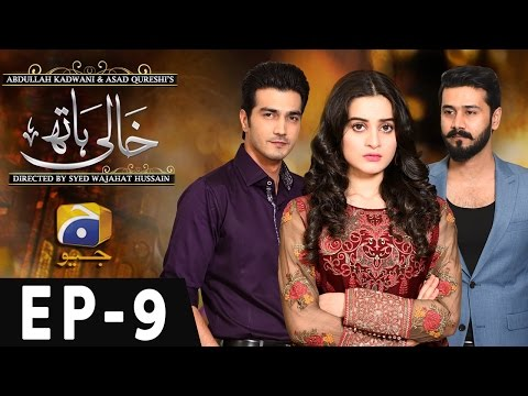 KHAALI HAATH - Episode 9 | Har Pal Geo