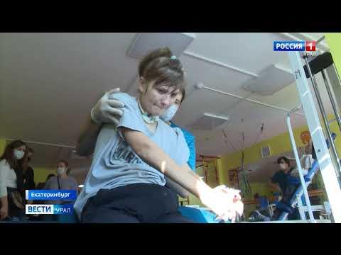Итоговый выпуск «Вести-Урал» от 20 октября