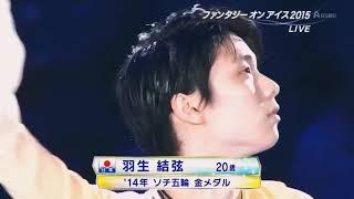 羽生結弦くん&村上佳菜子ちゃん~StayHereForever~YuzuruHanyu&KanakoMurakami[MAD]