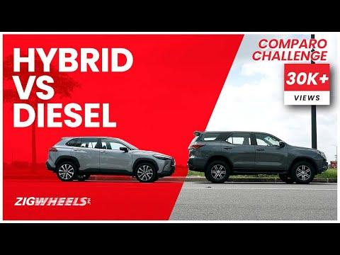 Diesel vs Hybrid: Toyota Fortuner vs Corolla Cross Comparo | Zigwheels.Ph