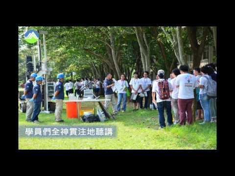 發現新台灣-種子人才培訓營