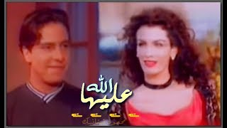 فــارس    الله عليها    2000    FARES    alah 3Lieha