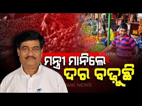 Ranendra Pratap Swain Said Increase In Basic Kitchen Things Is State Problem