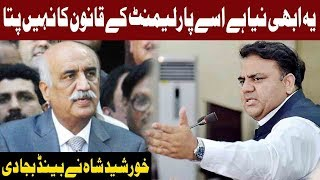 Fight Between Khursheed Shah and Fawad Chaudhry in National Assembly   17 October   Express News