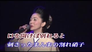 天城越え石川さゆり~40週年紀念專輯~