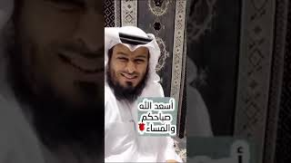 مسلسل الحجاج بن يوسف الثقفي 3 0