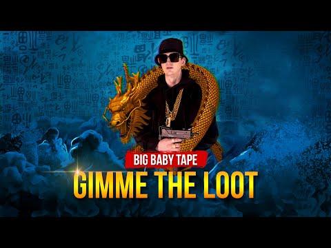 BIG BABY TAPE - GIMME THE LOOT [Премьера клипа]