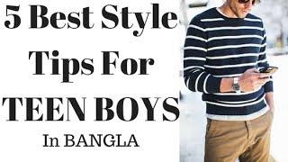 BANGLA | Teen Boys Style Tips