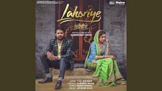 "Janjhan (From ""Lahoriye"" Soundtrack)"
