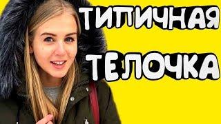 ПРИКОЛЫ МАЙ 2018 смешное видео ржака #18