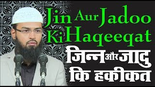 Jin Aur Jadoo Ki Haqeeqat   Reality Of Jin  & Magic By Adv. Faiz Syed
