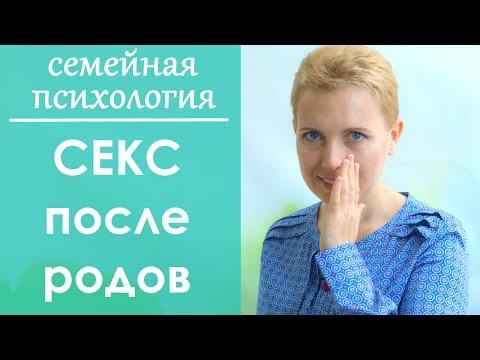 Выпуск 41. Проблемы В СЕКСЕ после родов. Семейная психология
