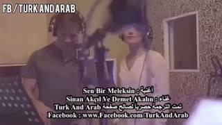 اغنية Sen Bir Melksin مترجمة حصرياً للعربية Turk And Arab