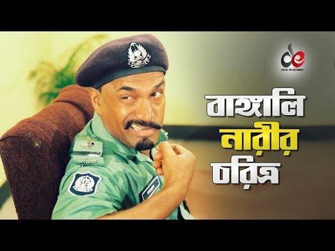 Bangali Narir Choritro   Movie Scene   Alexander Bo   Poly   Kabila   Harun Kisinger   Premer Badha