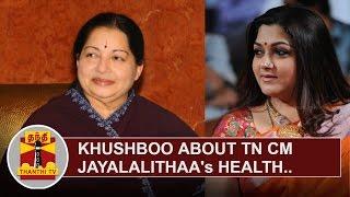 Khushboo About TN CM Jayalalithaas Health  Thanthi TV