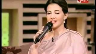 تحميل اغاني دنيا سمير غانم بطمنك MP3