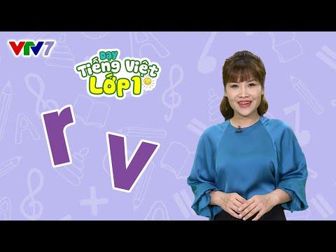 Tiếng Việt Lớp 1 - Bài 8: r, v