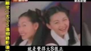 《台灣啟示錄》ASOS ① 搞怪姊妹闖藝界 成名路