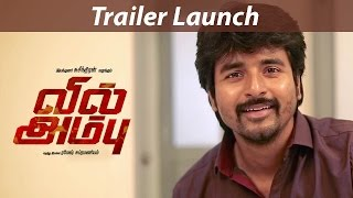 Vil Ambu Trailer Launch