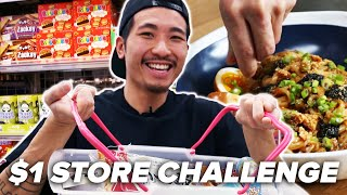 A Chef Tries The Japanese-Dollar-Store Cooking Challenge