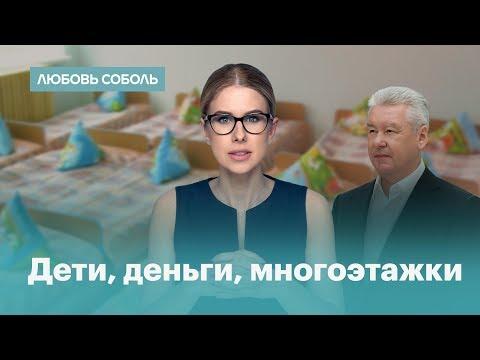 Детские сады переполнены мэрии Москвы плевать