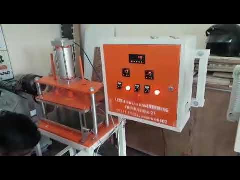 Fully Automatic appalam making machine
