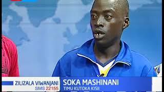 Timu chipukizi ya Getembe kutoka Kisii  yawania kushinda taji Nairobi   Zilizala Viwanjani