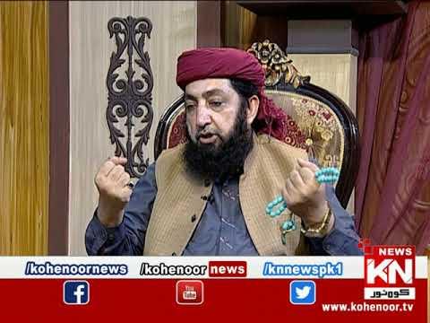 Istakhara 15 August 2020 | Kohenoor News Pakistan