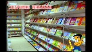 Магазин канцтоваров «Архимед»