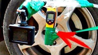 Новая хитрость для водителей!! Термопаста на диски автомобиля!!