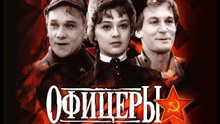 Самый любимый фильм о ВОВ КИНОПОИСК