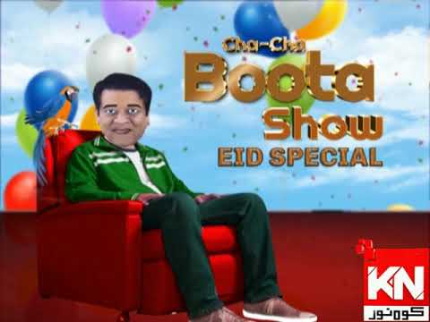 Chacha Boota Show Eid Special 24 May 2020 | Kohenoor News Pakistan