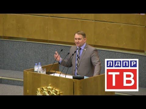 Александр Шерин поднял вопрос об обманутых дольщиках в Липецке