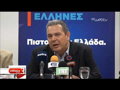 Η προεκλογική δραστηριότητα των αρχηγών της ελάσσονος αντιπολίτευσης | 12/05/2019 | ΕΡΤ