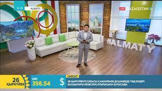 """""""Мен жастарға сенемін """"Данияр Рақымбай"""