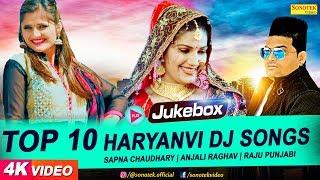 Top 10 Haryanvi Dj Song 2018 | Sapna Chaudhary | Raju Punjabi | Latest Haryanvi Songs Haryanavi 2018