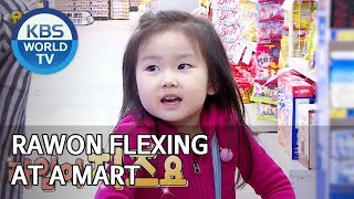 Rawon flexing at a mart [The Return of Superman/2019.11.10]