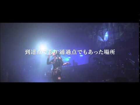 【声優動画】茅原実里から重大発表