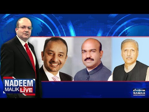 Ehtesab Kis Kis Ka Hoga? | Nadeem Malik Live | SAMAA TV | 26 July 2017