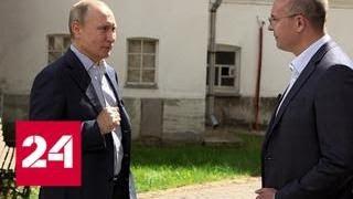 Путин - о Ленине и мощах святых - Россия 24