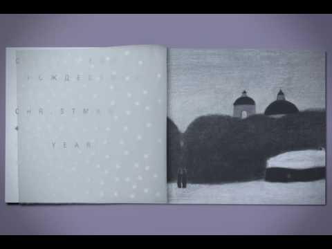 Новогодняя открытка Дмитрий Матвеев и партнеры