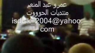 مازيكا محمود عبد العزيز الذكرى المنسية Mahmoud abd alaziz تحميل MP3