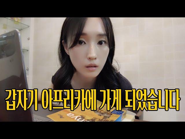Видео Произношение 케냐 в Корейский