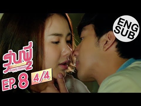 Download Bake Me Love ร นพ Secret Love Video 3GP Mp4 FLV HD