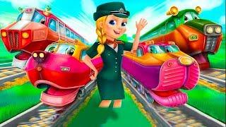 Мультики про паровозики - Веселые поезда по вагонам. Новые развивающие видео для детей 2019