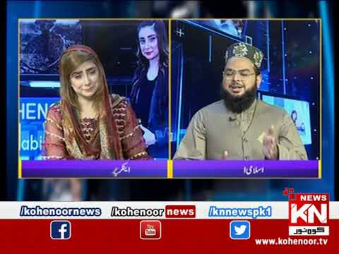 Kohenoor@9 With Dr Nabiha Ali Khan 02 July 2021 | Kohenoor News Pakistan