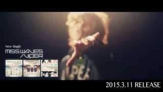 """メガマソ """"VIPER"""" MV SPOT"""