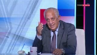 حسن المستكاوي ورأيه الفني عن فايلر و ميتشو .. وفوز الأهلي بهدفين علي كانو سبورت -super time